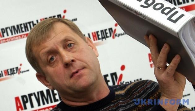 Власник ялтинських зоопарків позивається до «Росії-24» і Поклонської