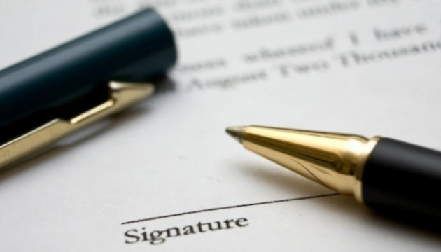 Four bilateral Ukrainian-Cypriot documents signed