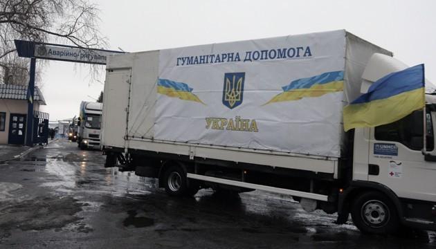 Групи СІМІС доставили 2 тисячі тонн гуманітарної допомоги на Донбас