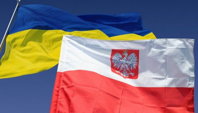 Meeting of Polish-Ukrainian Advisory Committee scheduled for early March