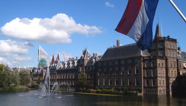 Нижняя палата парламента Нидерландов поддержала