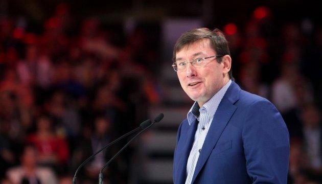 Луценко: Яценюк не висував жодних кадрових умов в обмін на свою відставку