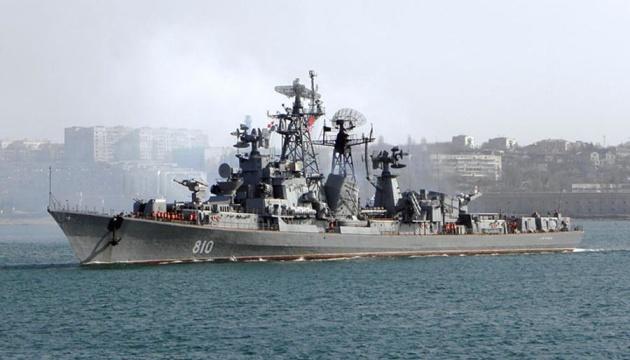 Штати відреагували на візит військових кораблів РФ в порти Кіпру