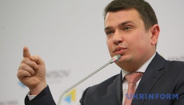 Депутаты пишут доносы друг на друга – директор НАБУ