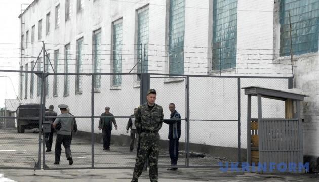 Відбулася успішна передача 18 засуджених із непідконтрольної Україні території