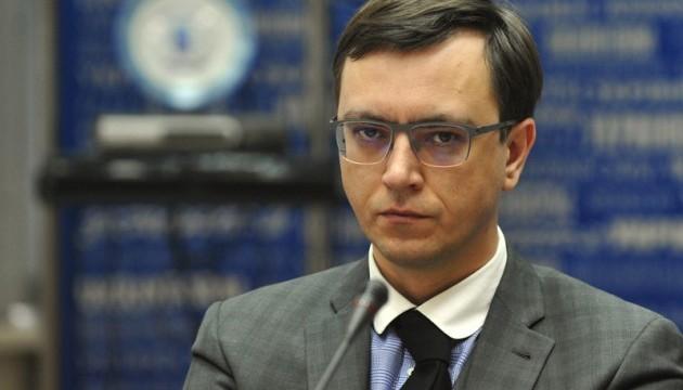 Україна наблизиться до світових стандартів управління морською та водною галуззю - Омелян