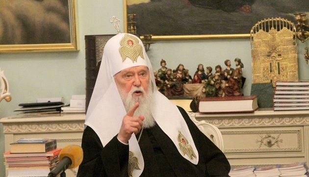 Патриарх Филарет созывает пресс-конференцию