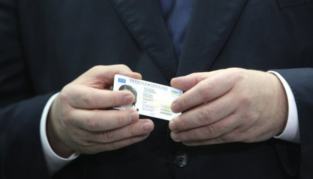 Ukrainians can apply for ID-passports starting from today