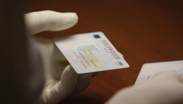Міграційна служба вже оформила понад 5,6 мільйона ID-карток