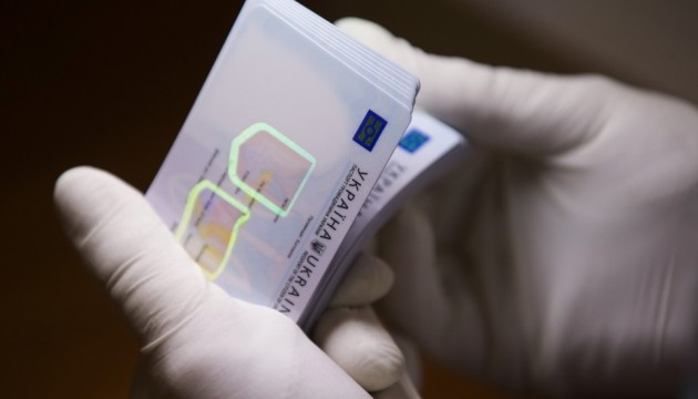 Eurostat reports number of Ukrainians receiving EU states passports in 2014