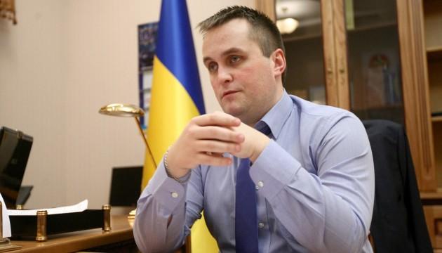 Холодницький: Термін затримання Насірова спливає сьогодні ввечері