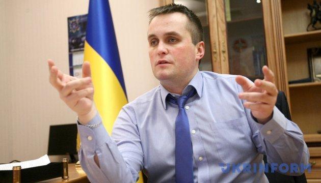 Холодницкого избрали вице-президентом ФФУ