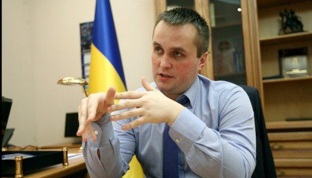 Холодницький обіцяє надати ГПУ зразок голосу