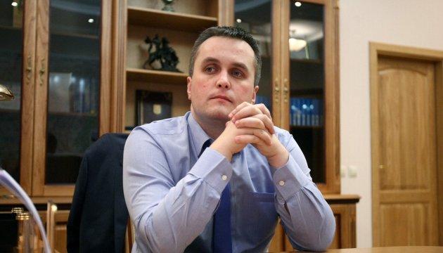 Холодницький у США домовився з ФБР про спільне розслідування кримінальних справ