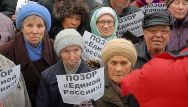Картинки по запросу пенсионеры рф картинки
