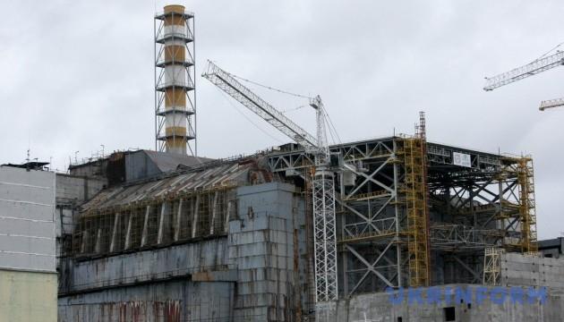 Расходы на безопасность объекта «Укрытие» в этом году вырастут на 143 миллиона