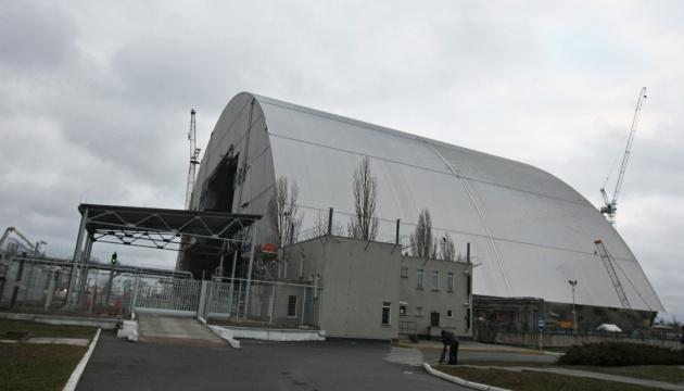 «Критична ситуація»: Шмигаля просять виділити 80 мільйонів на Чорнобильську зону