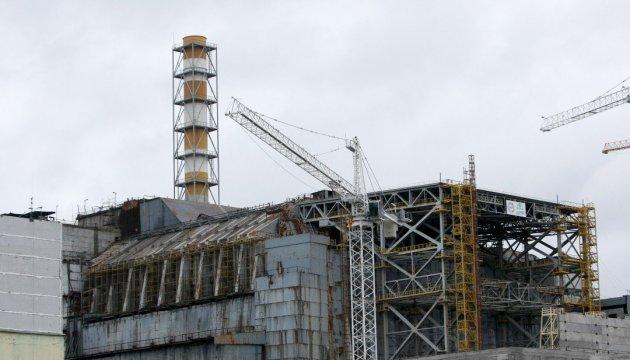 video neue schutzh lle in tschornobyl bewegt sich richtung reaktor 12 07. Black Bedroom Furniture Sets. Home Design Ideas