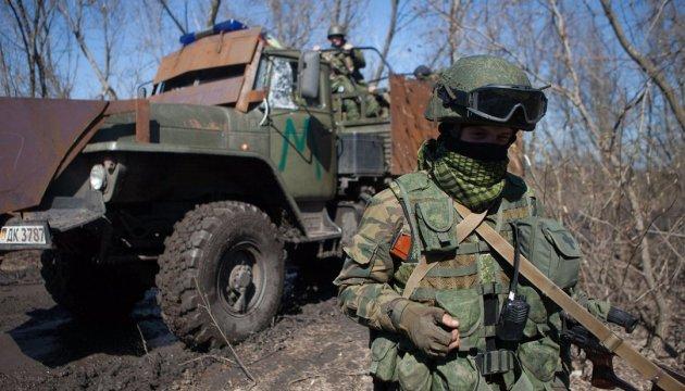 Росіяни перекинули на Донбас ешелон пального та військову техніку