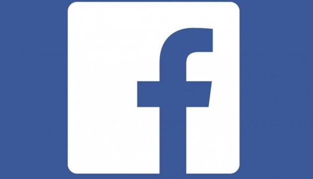 Користувачі повідомили про збій у роботі Instagram та Facebook