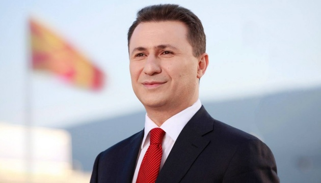 Екс-прем'єра Македонії підозрюють у відмиванні грошей