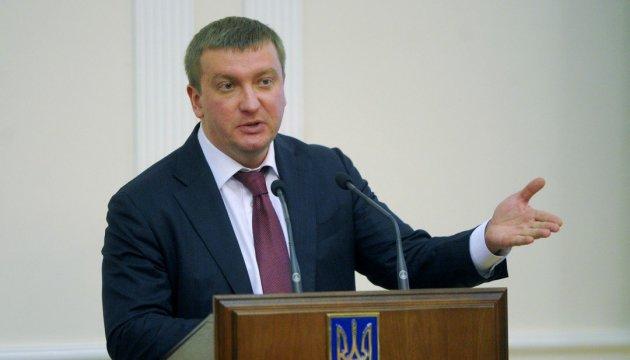 Петренко анонсує повний склад Антикорупційного агентства за місяць
