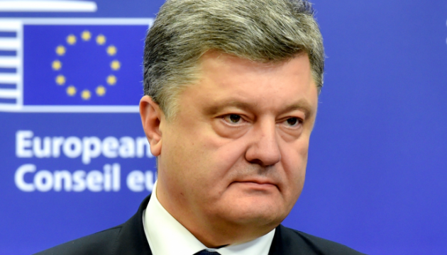 Poroshenko: EU or OSCE are to provide security at elections in Donbas