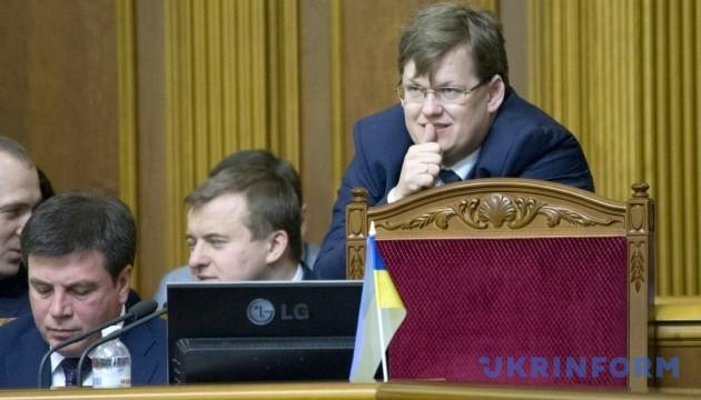Уряд готовий прозвітувати у ВР в будь-який час — Розенко