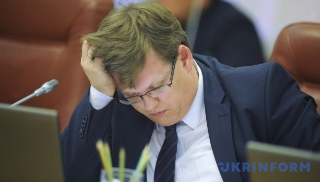 Накопительная пенсионная система не увеличит налоги — Розенко