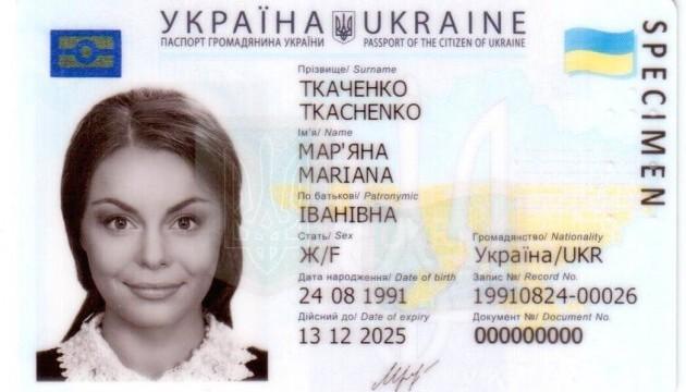 Аваков: Замінити паспорти українцям можна за 4 роки