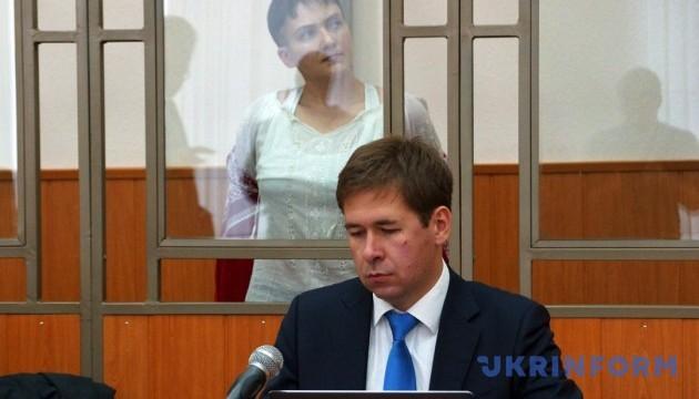 Савченко в полоні умовляли «прогнутися під РФ»