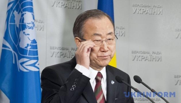 США звинуватили родичів Пан Гі Муна в хабарництві