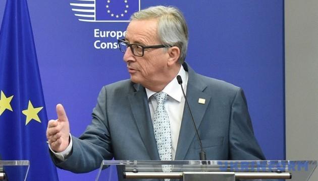 Перевірки на кордонах стануть ЄС у 3 мільярди євро - Юнкер