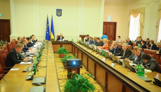 Cabinet of Ministers approves creation of public registers of VAT refunds