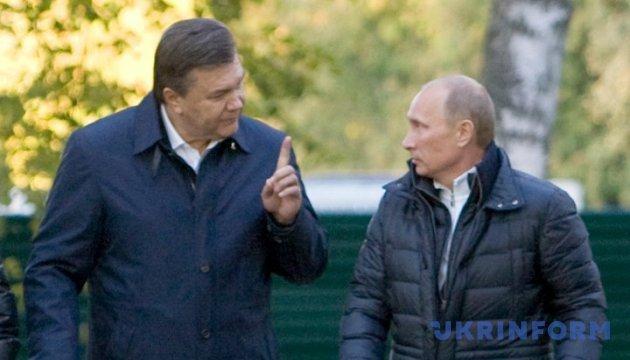 Украина обжалует решение суда Лондона по