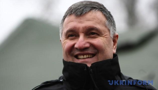 Авакова не удивило постановление о своей отставке