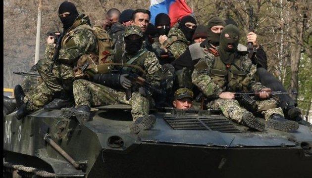 Мінськ розслідує участь 24 білорусів у війні на Донбасі