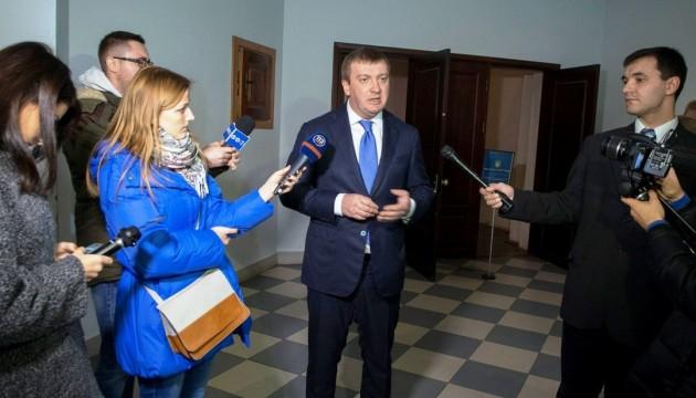 Кадровая реформа сократила аппарат органов юстиции наполовину - Петренко