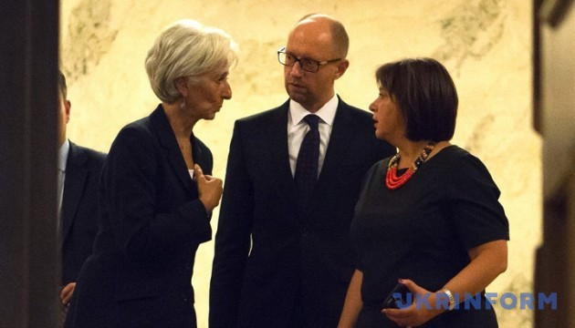 Для виконання програми МВФ необхідна реальна підтримка коаліції - Яресько