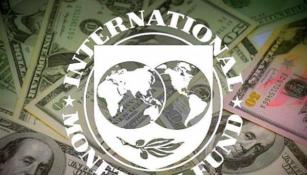 Уряд просить Раду ухвалити п'ять законопроектів для програми МВФ