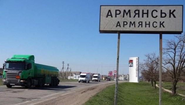 """В опустевшем из-за аварии на """"Титане"""" Армянске орудуют мародеры - блогер"""