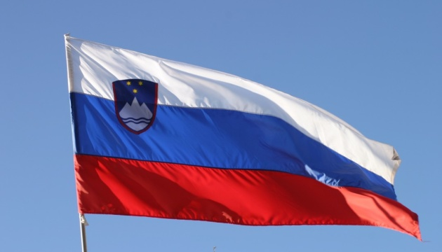 Ukraine, Slovenia to enhance cooperation in agricultural sector