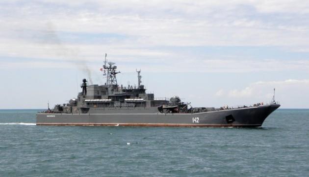 Еще один корабль РФ прошел Босфор и направился в Средиземное море