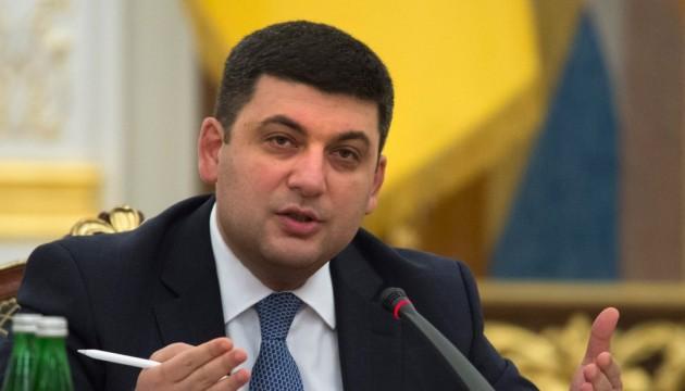 Референдум про особливий статус Донбасу не потрібен - Гройсман