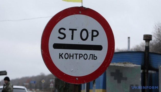 На въездах в Сумы начали обустраивать блокпосты