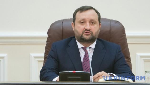 Антикоррупционный суд избрал меру пресечения Арбузову