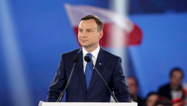 Дуда призвал поляков к дискуссии о новой конституции