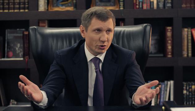 """""""Кнопкодавство"""" с картой Шахова прокомментировали на Банковой - ЧЕСНО"""