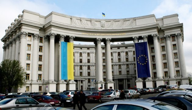 Ukraine foreign ministry declared 230 diplomatic passports of MPs and officials null and void