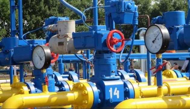 Ukraine will Grundstücke mit Gasvorkommen von 150 Mrd. Kubikmeter verkaufen